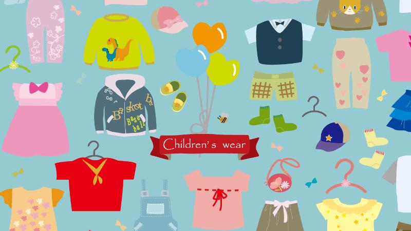 色んな子ども服を扱っているブランド