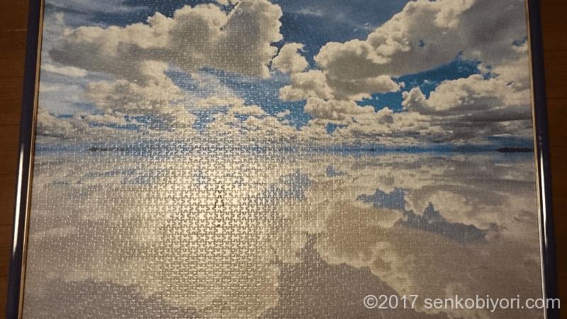 完成したウユニ塩湖のパズル