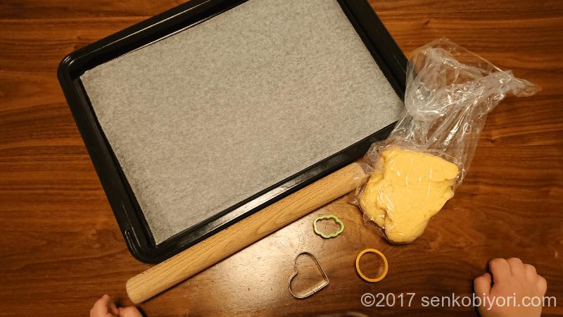 クッキー型抜きセット